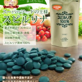 SPIRULINA_bag2